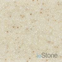 Grandex Sand and Sky S-208 (Natural Sand)