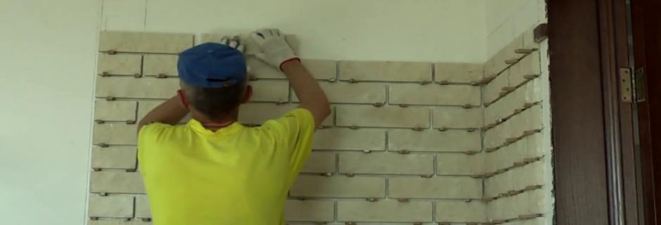 Подготовка различных поверхностей к монтажу декоративного искусственного камня